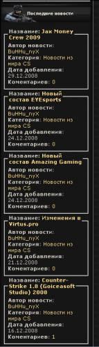 http://mirucoz.ucoz.ru/s03636.jpg